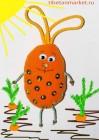Украшение Морковкин